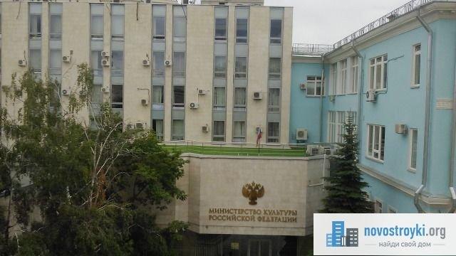 Министерство культуры в гнездниковский