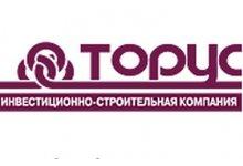 Торус строительная компания официальный сайт торговая компания мир краснодар официальный сайт